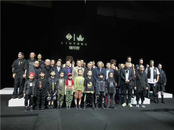 汇鸿集团副总裁丁海一行赴京出席自